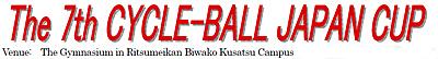 Patrick und Matthias Mergel gewinnen Internationalen Japan Cup